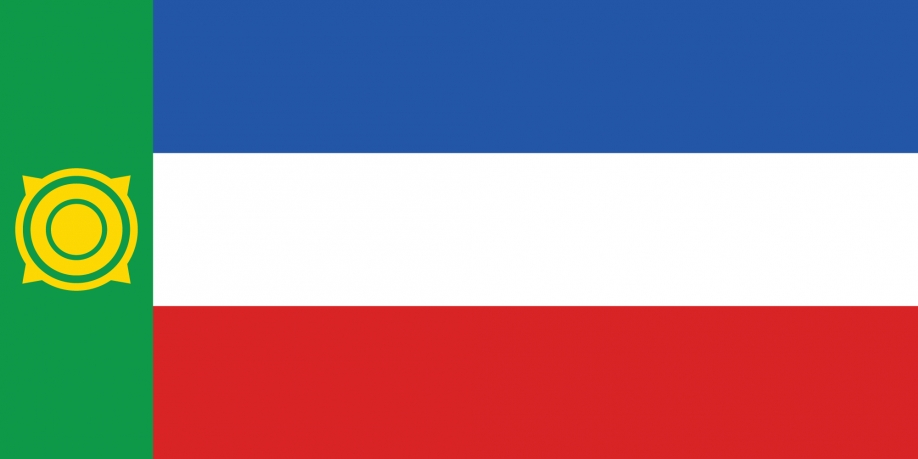 Названия цвета на хакасском языке