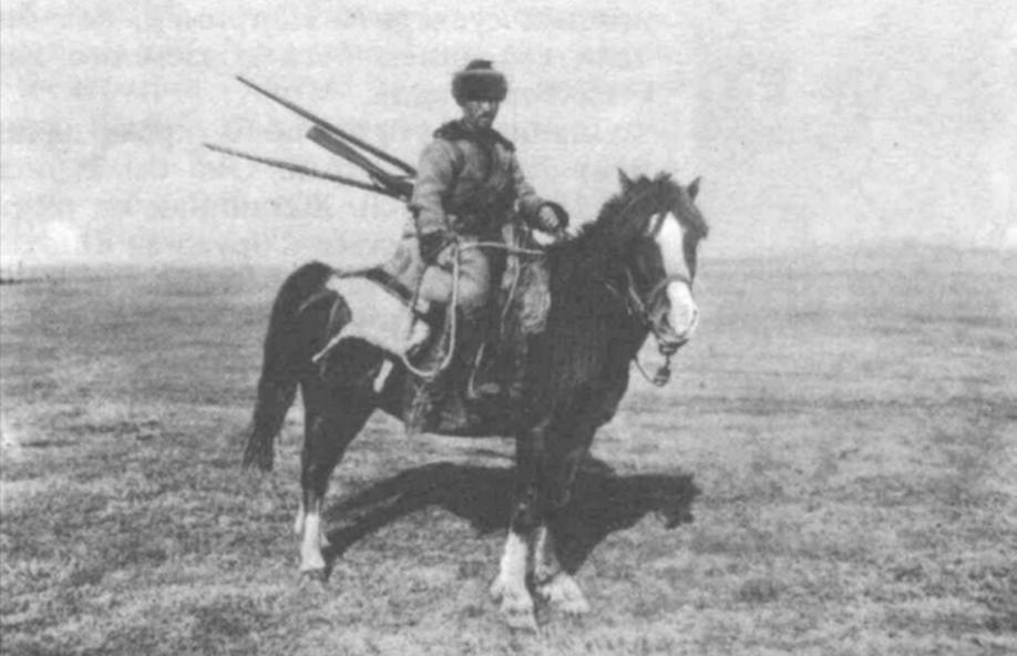 Охотничья терминология на хакасском языке